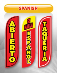 spanish-feather-flags-5ft-small-51028.jpg